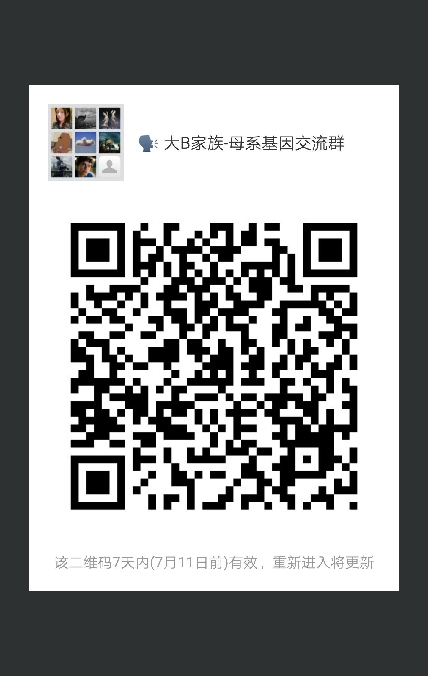 mmqrcode1530708532513.png