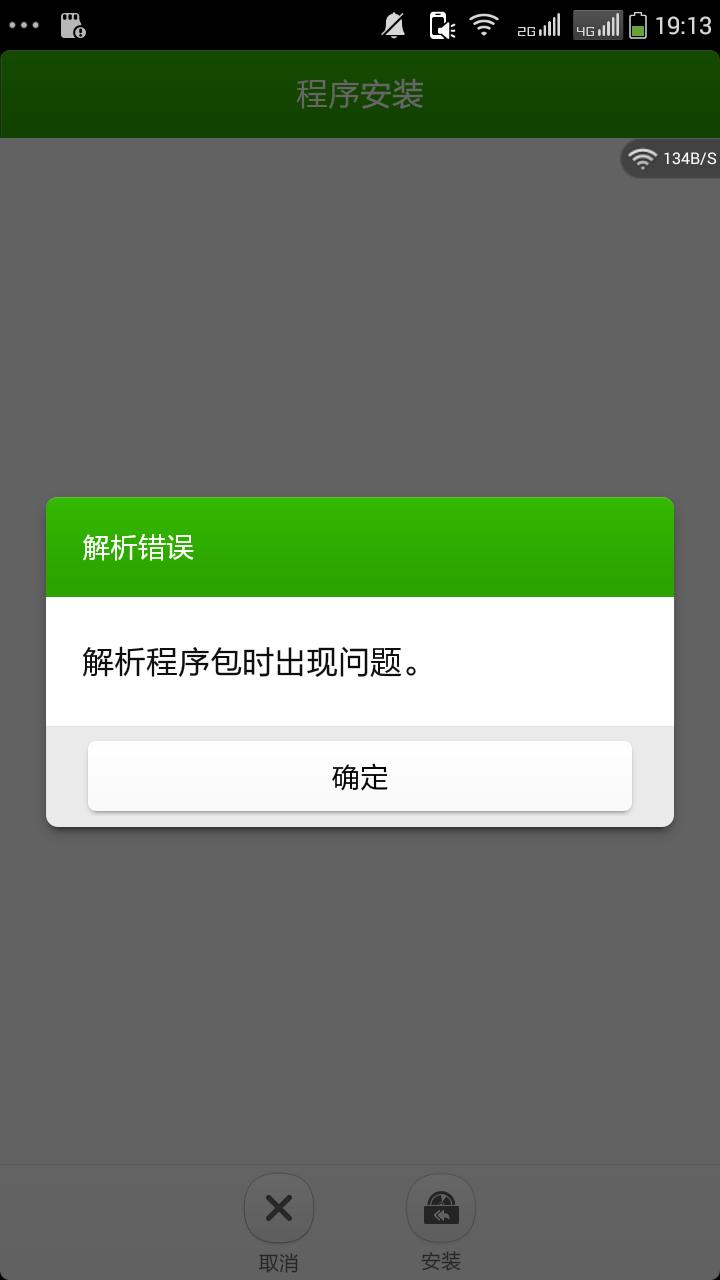 微信图片_20181224191742.png