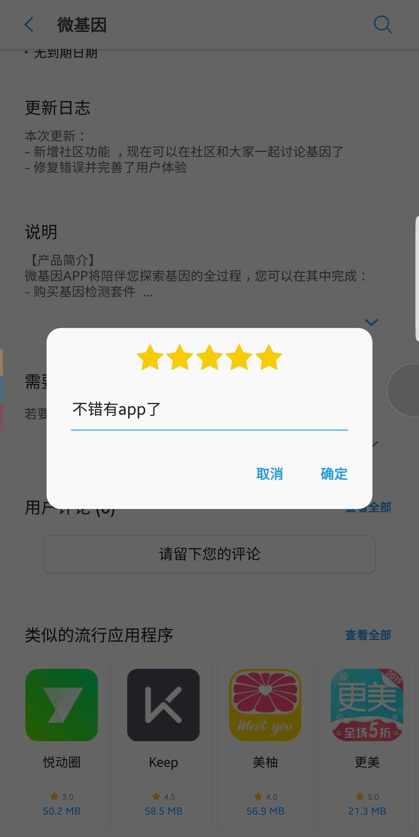 Screenshot_20190113-174604_Galaxy_Apps.jpg