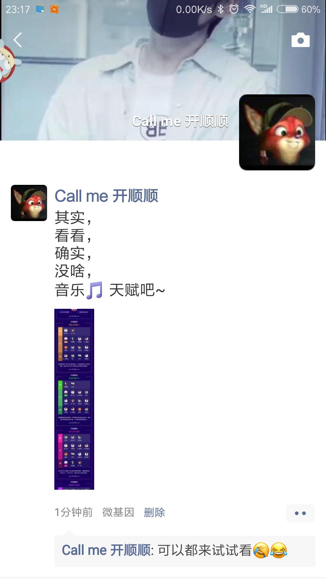 Screenshot_2019-02-26-23-17-17-103_com.tencent_.mm_.png