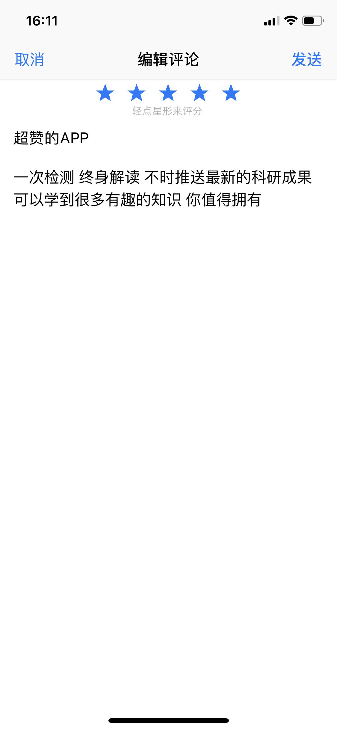 947fa0dc2d12d180ac9b948404db9615.jpg