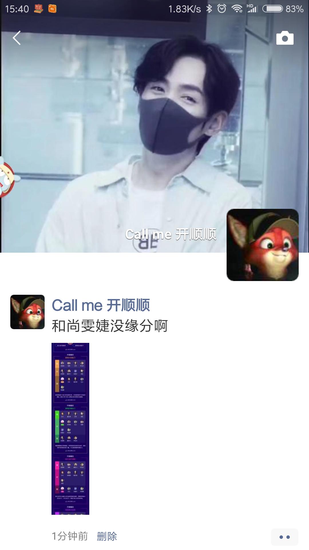 Screenshot_2019-04-04-15-40-37-468_com.tencent_.mm_.png