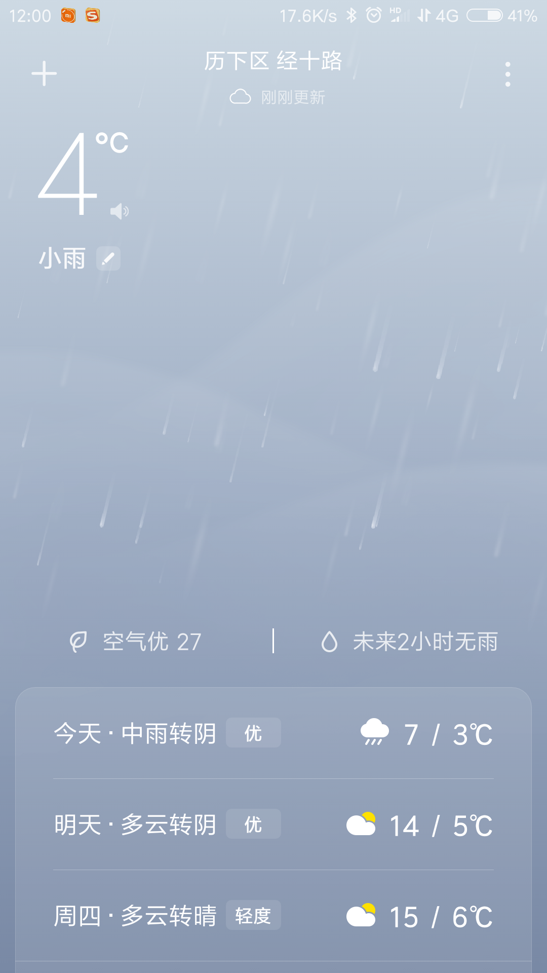 Screenshot_2019-04-09-12-00-26-129_com.miui_.weather2_.png