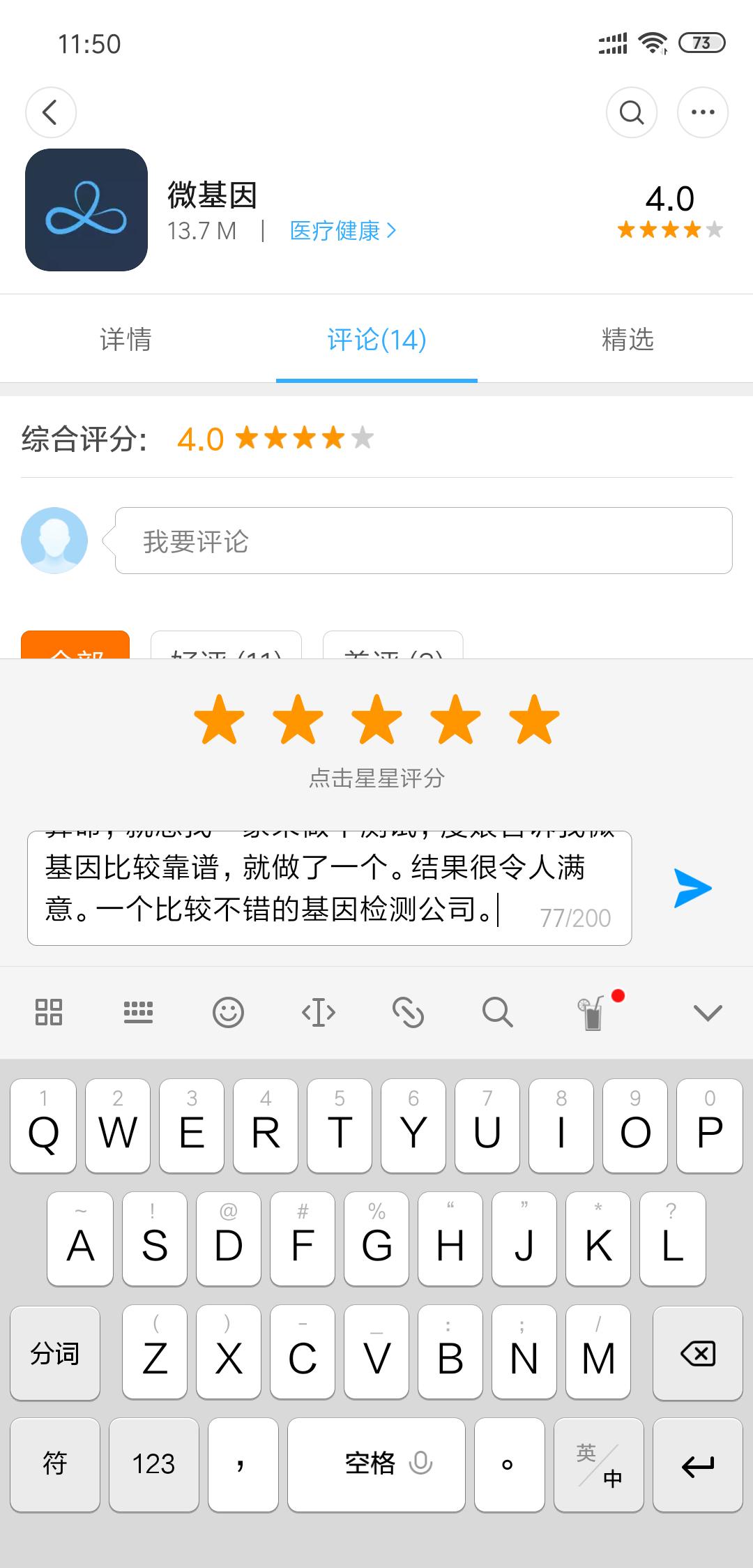 Screenshot_2019-04-13-11-50-31-268_com.xiaomi_.market_.png