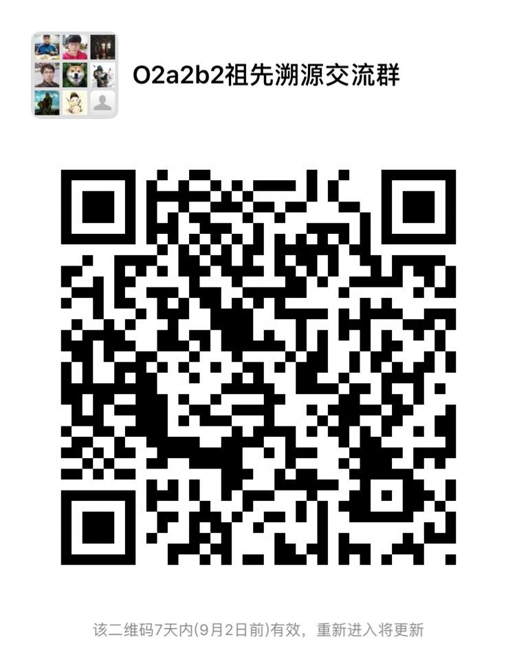 4C779B56-C2E8-4FF4-8545-B9BCEF8C848E.jpeg