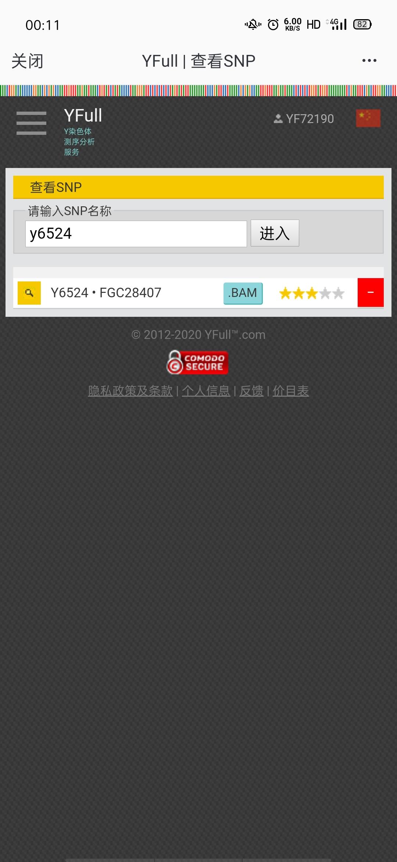 Screenshot_2020-06-07-00-11-20-73_5a42d52d30d60776c2ad16172ca3cc76.jpg