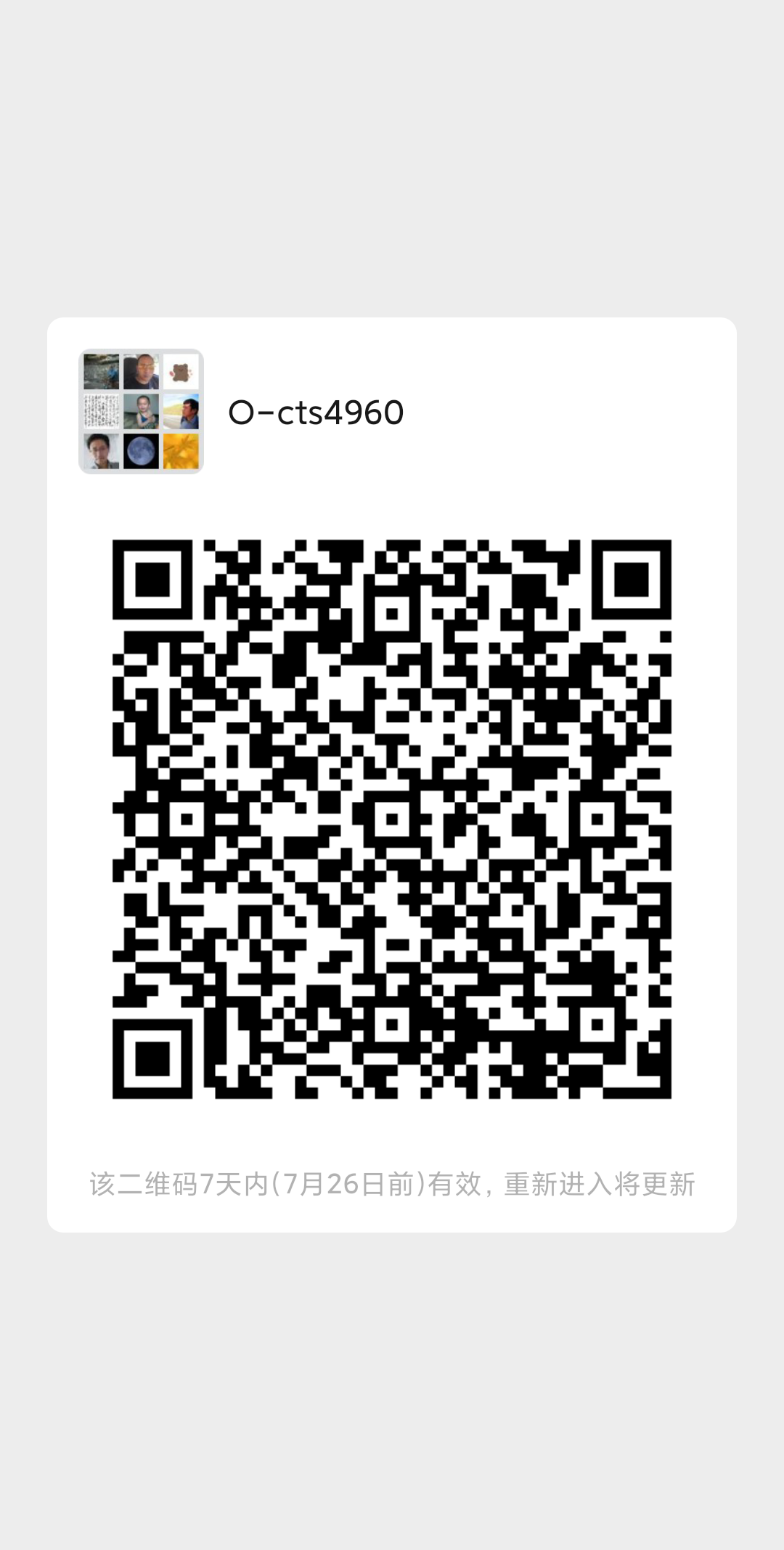 mmqrcode1595131634972.png