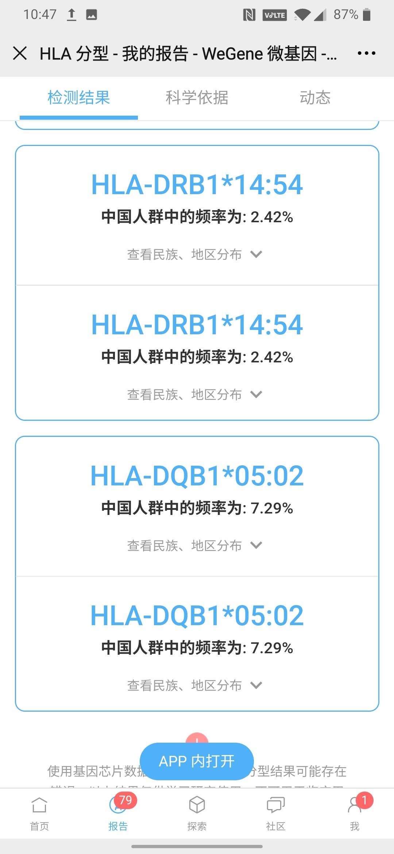 Screenshot_20201015-104725.jpg