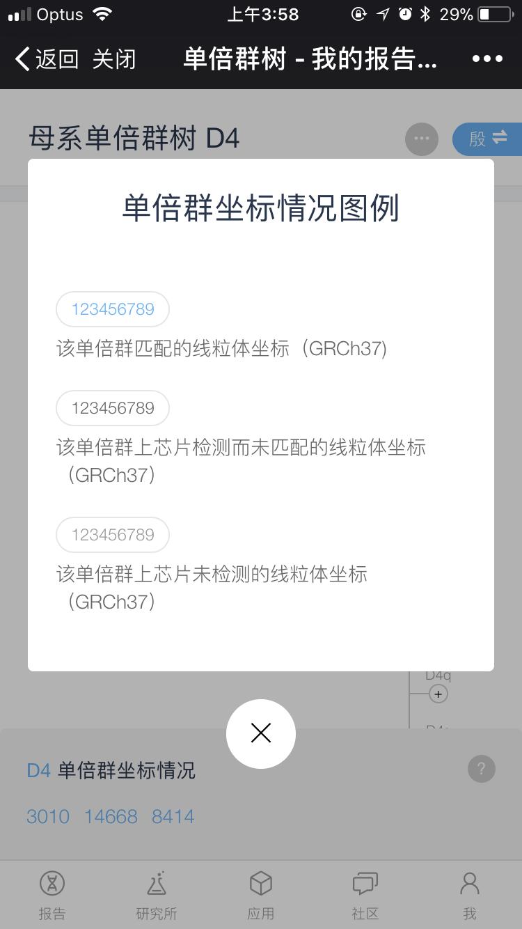 E6C3879C-48C6-4399-BDB5-2C1D1EA56346.png