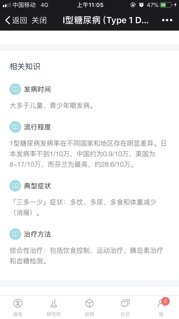 6B715B35-18AB-467A-BF86-C2CD5106C748.png