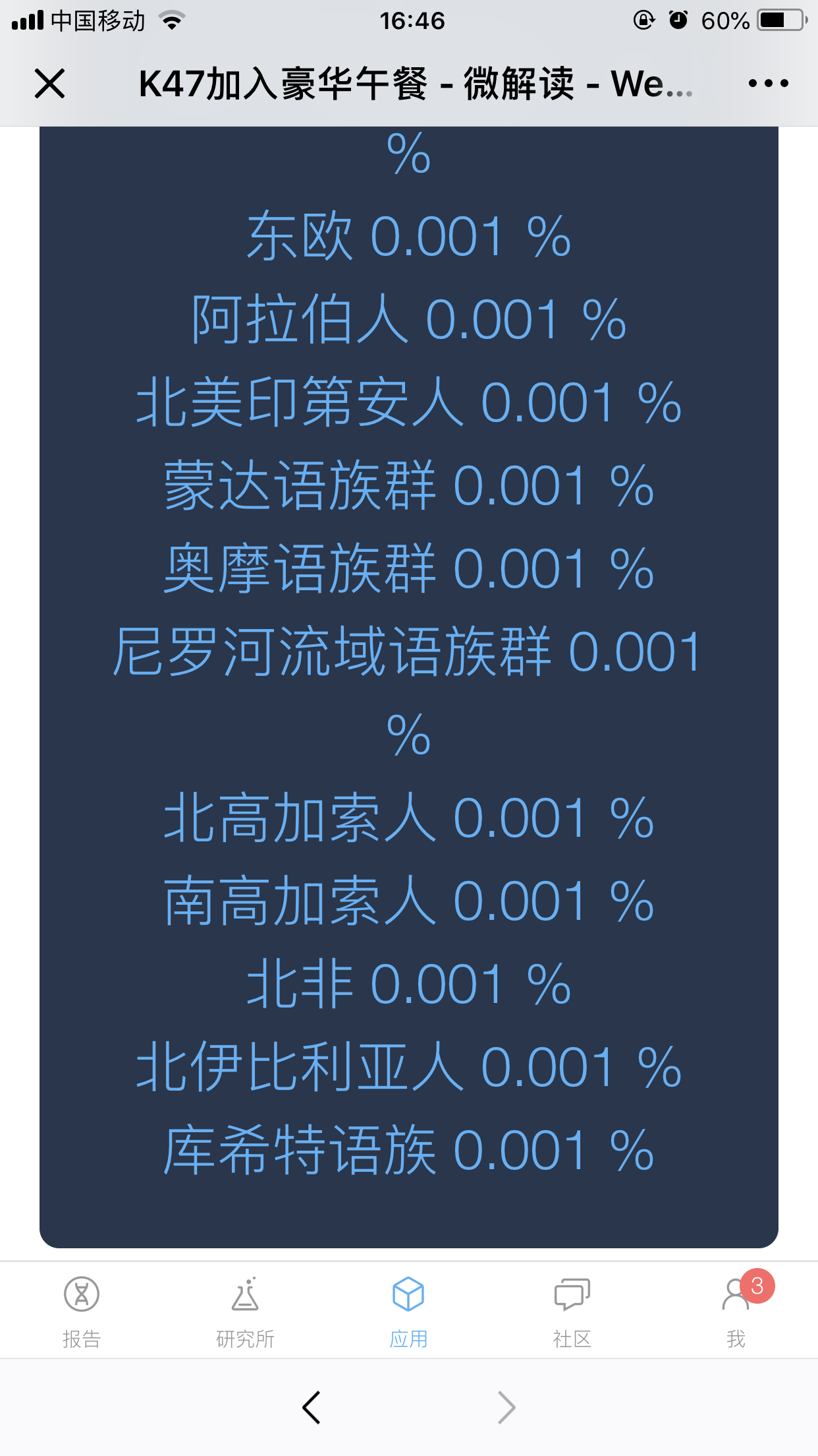 835CCE3A-C9DB-43F0-82F6-A73126381C35.png