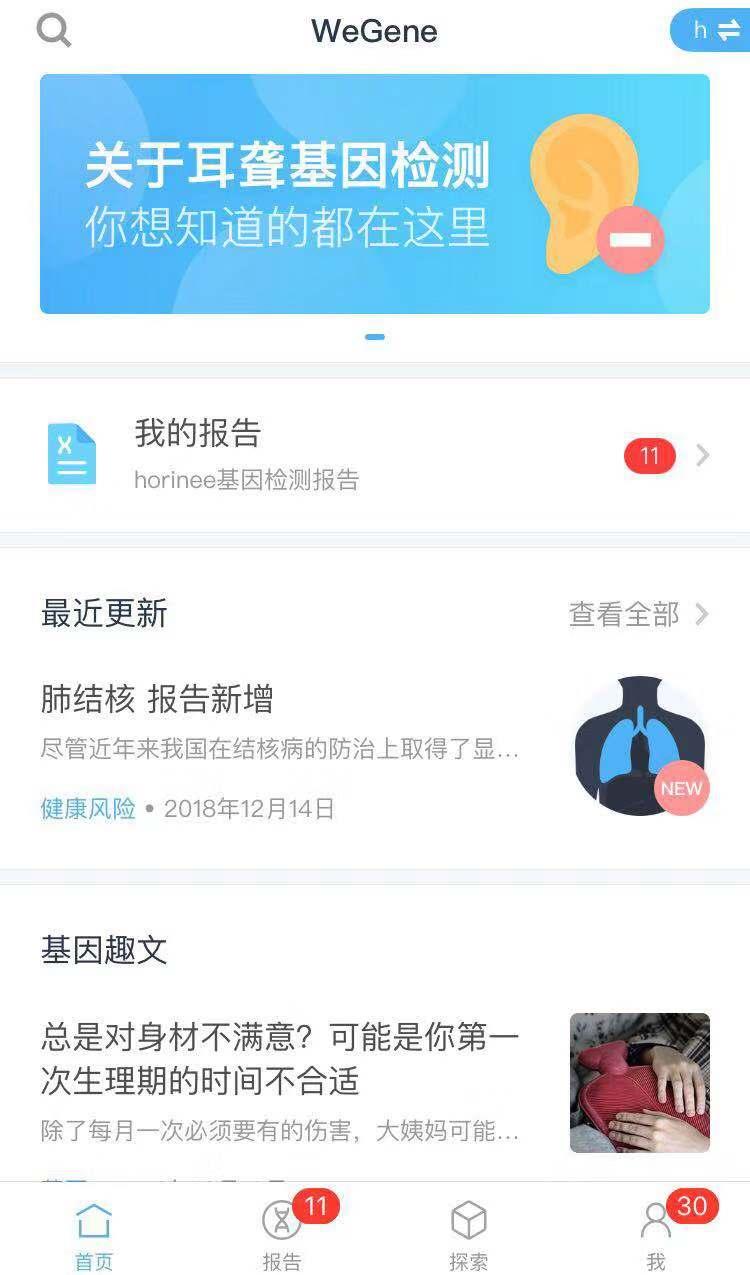 app介绍配图.jpeg
