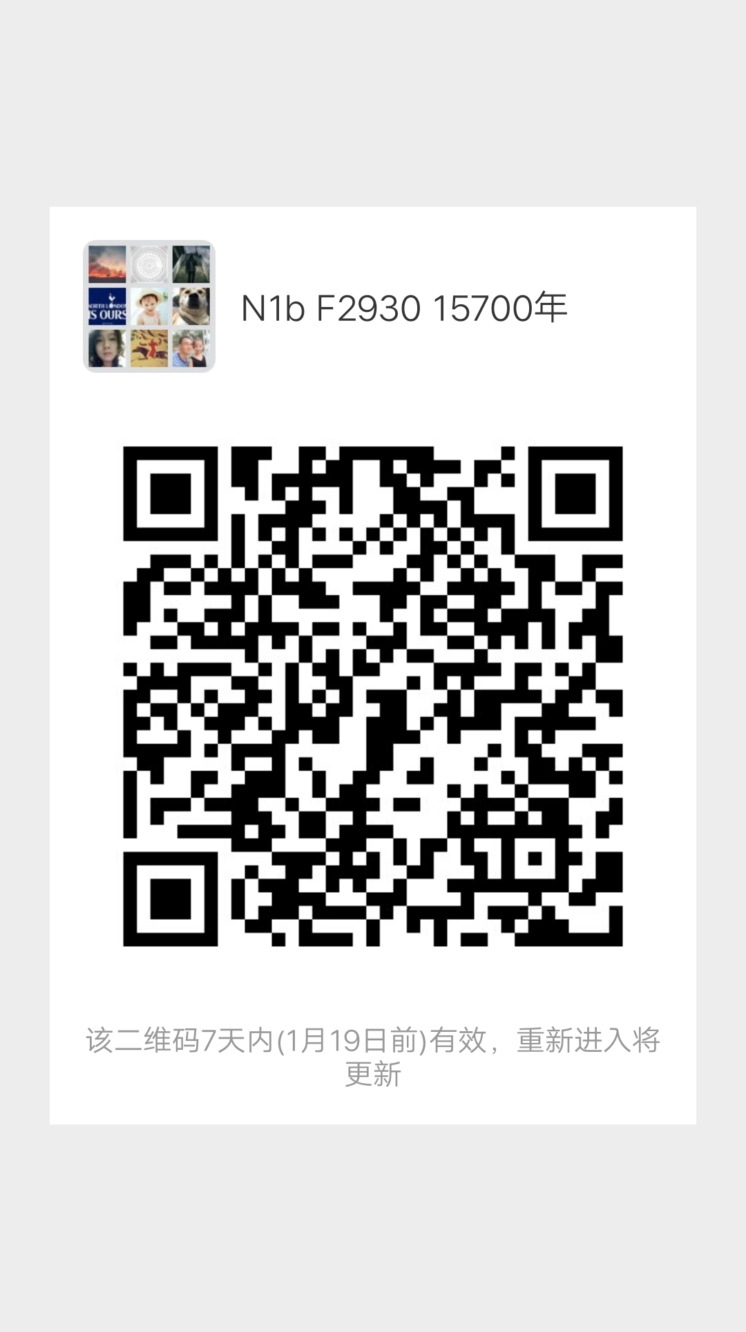 mmqrcode1547258137667.png