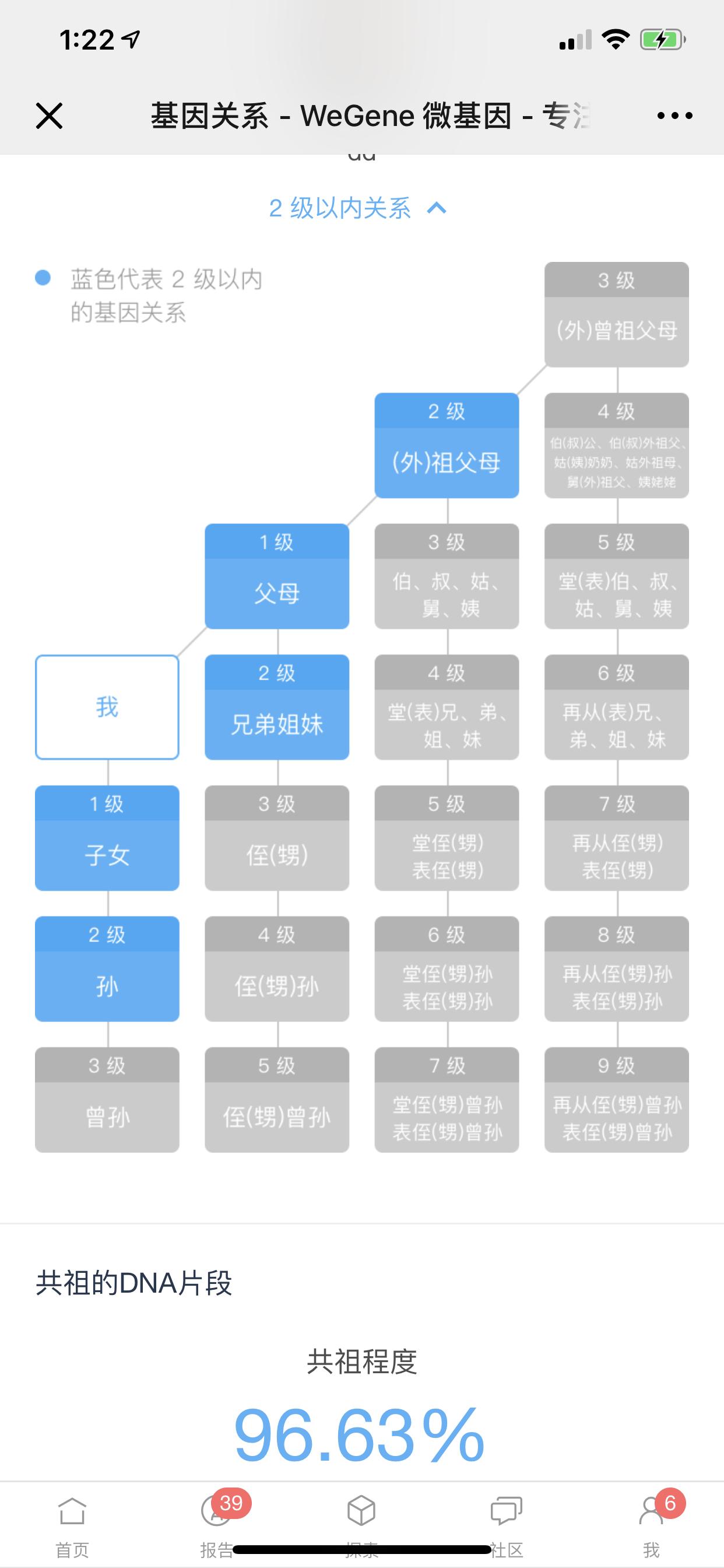 C852C80D-8370-47BB-B80C-5645FF7129E6.png