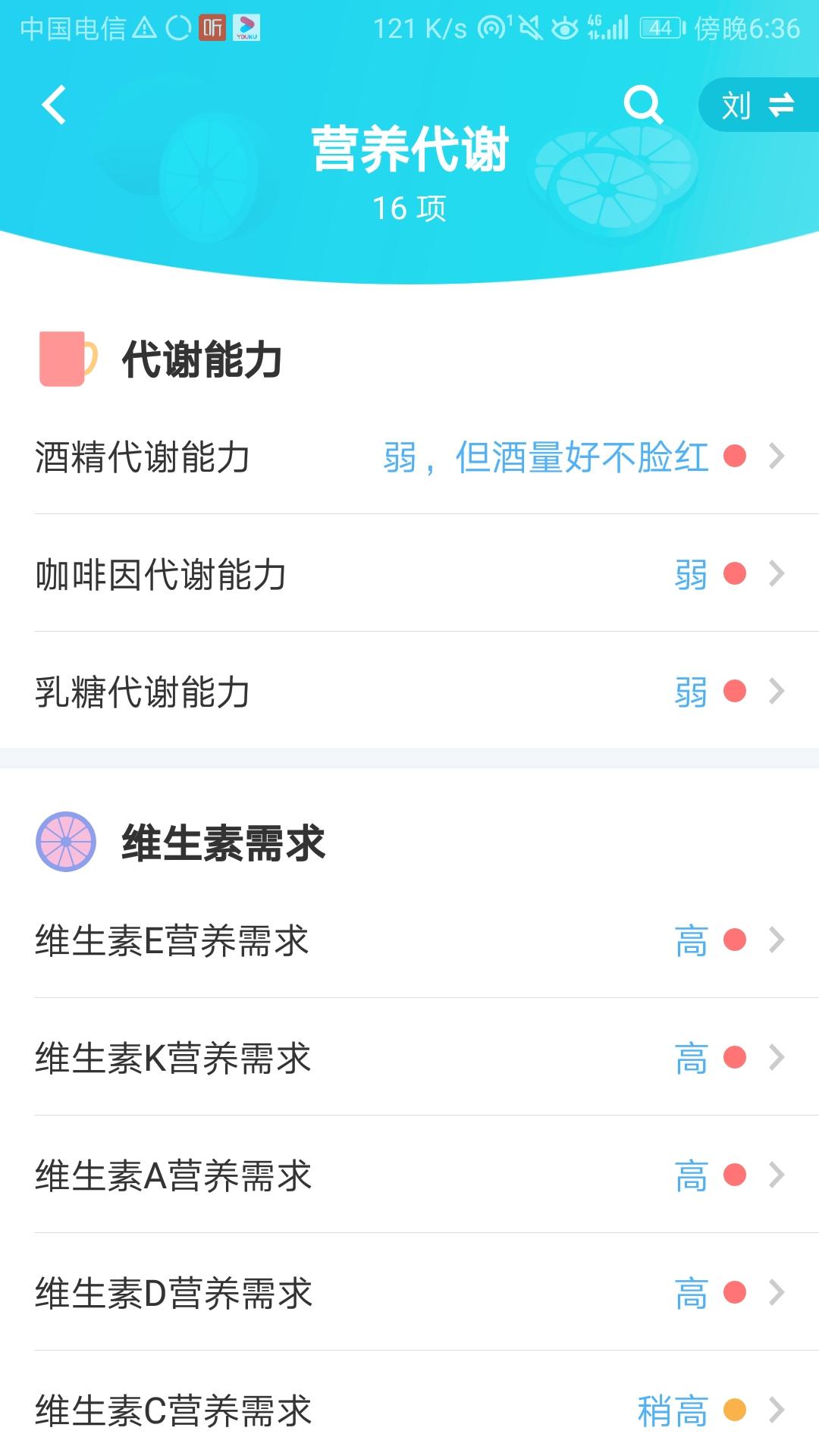 Screenshot_20190912-183621.jpg