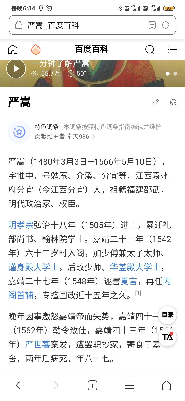 Screenshot_2020-07-22-18-34-38-883_com.android_.browser_.jpg