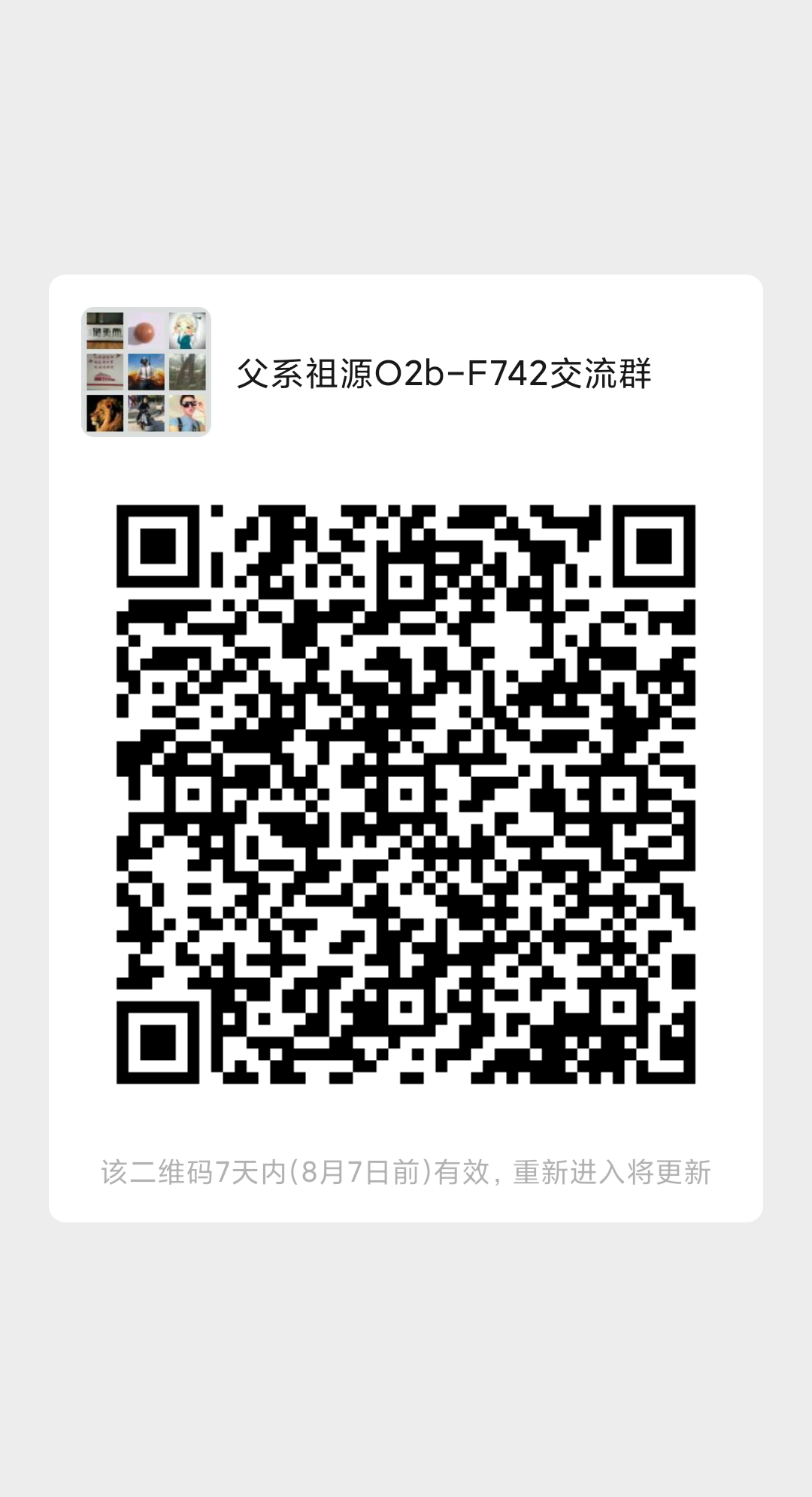 mmqrcode1596204062261.png